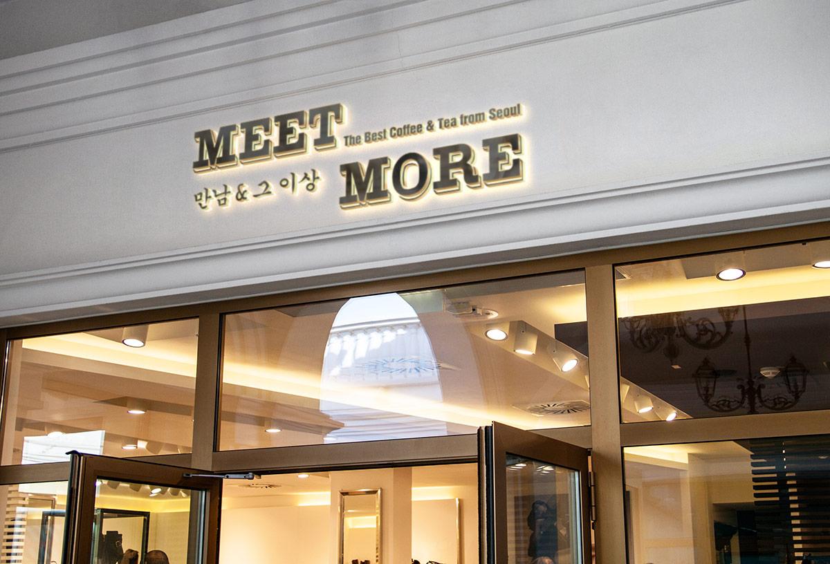 meet-more